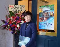 ドキュメンタリー映画『ガイアシンフォニー 地球交響曲第八番』の完成披露試写会に出席した安倍晋三内閣総理大臣の妻・安倍昭恵さん