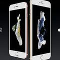 アップルがiPhone 6sとiPhone 6s plusを発表 新色ローズゴールドも