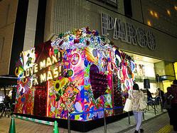 渋谷パルコ前に巨大プレゼントボックス出現 清川あさみと金子ノブアキが点灯