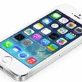 iphone5s iphone5c 8GB