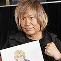 串田アキラが「富士サファリパーク」CM曲のギャラ事情を明かす
