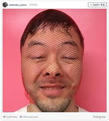 まさかの表情…(画像は浅野忠信Instagramのスクリーンショット)