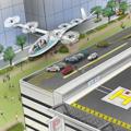 Uber、「空飛ぶタクシー」構想に向けNASAのヴェテランエンジニアを採用