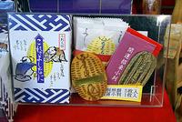 小判入りのお菓子「これでよしなに」5枚入り525円(税込み)/20枚入り1,050円(税込み)