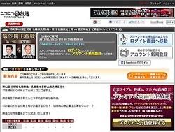 1/13開幕の将棋「第62期王将戦七番勝負」、ニコ生で初の全対局完全生中継へ