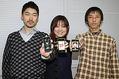 左から深澤 研さん、児玉歩美さん、近藤 亮さん