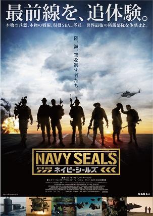 映画 特殊 部隊 特殊部隊がカッコいい映画