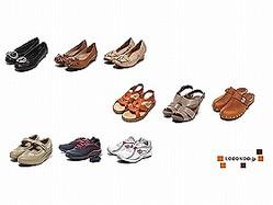 歩きやすくておしゃれな靴、いろいろ