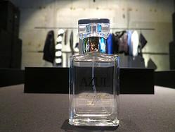 アズール バイ マウジーの香りが製品デビュー「より立体的に表現」