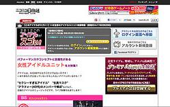 超個性派アイドルのライブ&PVを一挙放送!! ニコ生、7時間のアイドル特番