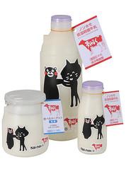 くまモンとにゃーの牛乳瓶 阿蘇の牧場と協業