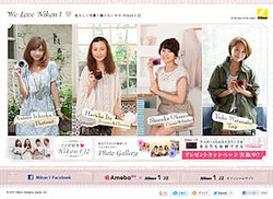 人気ブロガーが「Nikon 1 J2」の魅力解説 - 特設サイト「We Love Nikon 1」