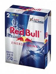レッドブル・エナジードリンクエアレース限定ヒーロー缶250mlをローソンで限定販売! ローソン限定クローズドキャンペーンも同時にスタート