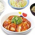 「鶏のチリソース定食」発売!
