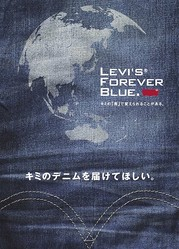Image by: Levi's&#174