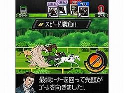 迫力のレース画面