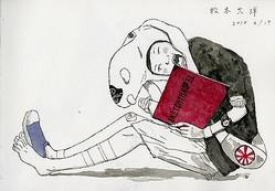 宮崎駿や松本大洋ら参加 12カ国を旅したスケッチブックの展覧会