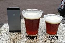 beersf
