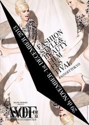ファッション&ビューティーの短編映像祭「ASVOFF TOKYO」上映作品決定