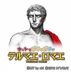 """『テルマエ・ロマエ』が日本一の浴場を目指す""""風呂ゲー""""としてソーシャルゲームに"""