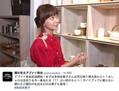 多部未華子「櫻井有吉アブナイ夜会」で見せた天然キャラぶり