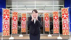 創業50周年「洋服の青山」が大開店祭 伊ヒルトンとスーツでコラボ限定1万着