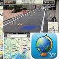 便利すぎる新「Yahoo!地図」