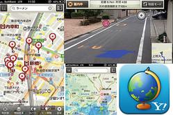 すでに地図の範疇を超えている!? 新「Yahoo!地図」の便利機能を徹底解説