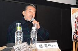 73歳の藤竜也