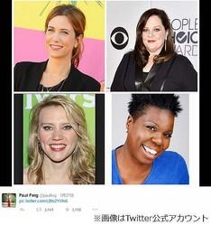 新ゴーストバスターズの女優陣、公開日と合わせ監督がTwitterで告知。