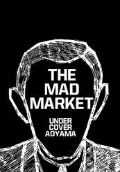 アンダーカバー高橋盾の収集品や1点物を販売する「THE MAD MARKET」開催