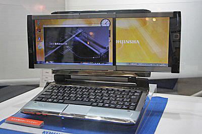 パソコン 2 画面 ノート