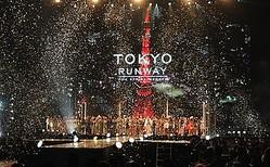 第2回東京ランウェイ 9月17日(=キュートな日)に開催