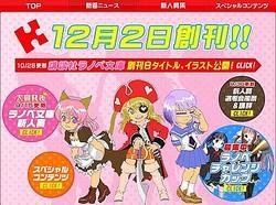 「講談社ラノベ文庫」12月2日より創刊!