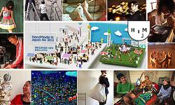 クリエイターを応援する日本最大級のハンドメイドフェス 7月クリーマが初開催