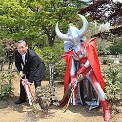 須賀川市×M78星雲 姉妹都市誕生にウルトラの父「光の国から夢を届けたい」