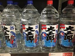 発売30周年、ペットボトル焼酎の元祖「大五郎」。4リットルという巨大ボトルの存在感は圧倒的!