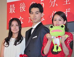 (左から)木村文乃、松田翔太、前田敦子
