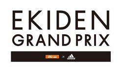 Image by: adidas