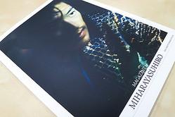 瑛太が着る「チンピラ」ミハラヤスヒロが創刊した雑誌の表紙に