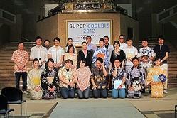 スーパークールビズ2012始動 各局アナが涼しいウェア提案