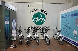 自転車シェアサイクルサービスcogicogi 渋谷パルコで男性を中心に好評