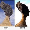 奇景で有名な野柳地質公園の「女王の頭」 5〜10年後に崩壊か