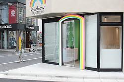 日本発の低価格雑貨店スペクトラム 激戦区に初の旗艦店オープン