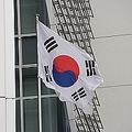 当時の韓国政府が関与したのか(写真はイメージ)