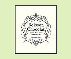ユナイテッドアローズ、シューズの新事業「ボワソンショコラ」出店開始