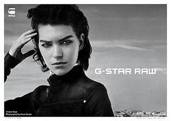G-Star Raw、スーパーモデルのアリゾナ・ミューズを新広告に起用