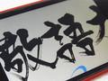 あなたの「敬語力」は大丈夫?社会人も学生さんも敬語力をチェックしてみよう!「KeigoRyoku」【iPhoneアプリ】