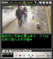 画面上の受信状況のアンテナ本数が0〜1では、コマ送りのような画像になることがある