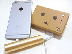 女子にも使ってもらえるモバイルバッテリーとは? カワイイ・たのしいモノってあるじゃない